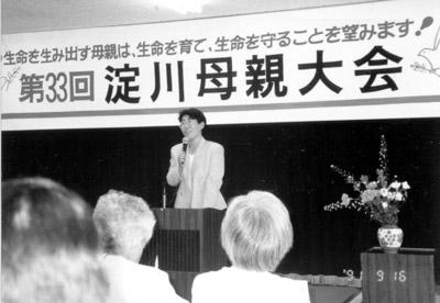 1992年9月 大阪労連婦人部事務局長退任のあいさつ
